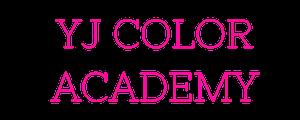 YJ Color Academy
