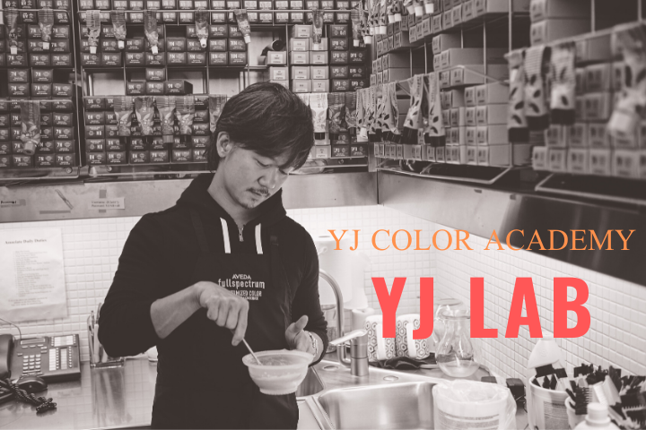 YJ LAB Series vol.1【色彩学】 COLOR THEOY Teaser